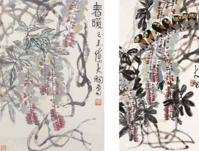 Chen Dayu (b.1912)
