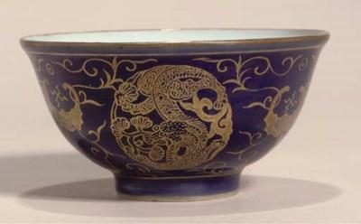 A blue enamel and gilt 'Dragon