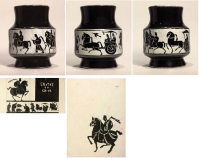 Shiy De Jinn vase, 1952-1962