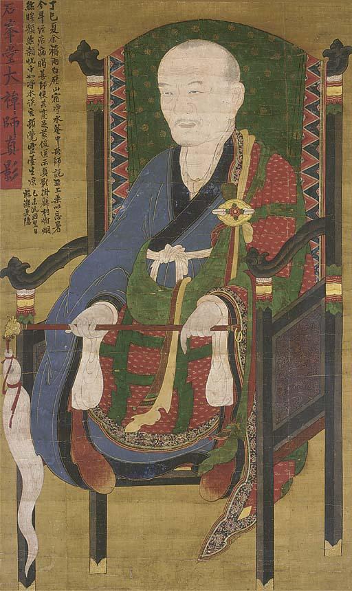 A Korean painting, 18th Centur