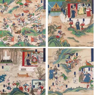 A set of twelve paintings, 19t