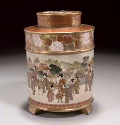 A Japanese satsuma cylindrical