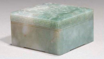 A Chinese jadeite square box a