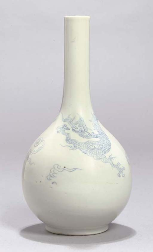 A Chinese white glazed bottle