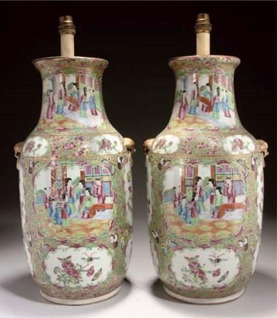 A pair of Cantonese rouleau va
