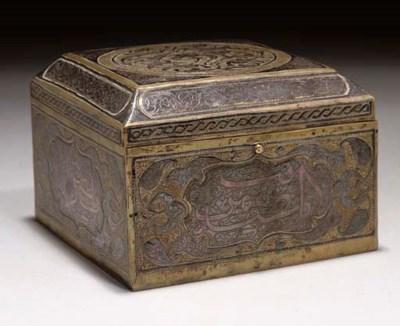 A CAIROWARE SQUARE BOX AND HIN