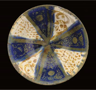A Kashan cobalt-blue and lustr