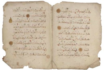 TWO FOLIOS FROM A QURAN, ANDAL