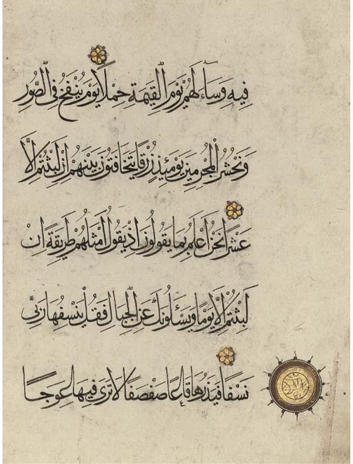 FOUR LEAVES FROM QUR'AN MANUSC