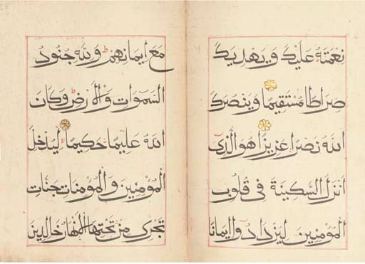 A QUR'AN JUZ (XLVI), CHINA, 18