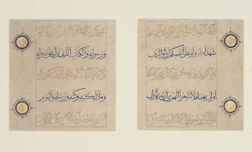 TWO FOLIOS FROM A QUR'AN MANUS