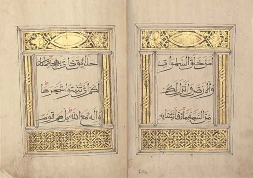 A QUR'AN JUZ (XX), CHINA, 16TH