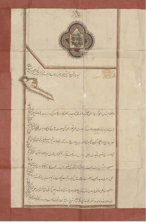 A QAJAR FIRMAN, PERIOD OF MUZA