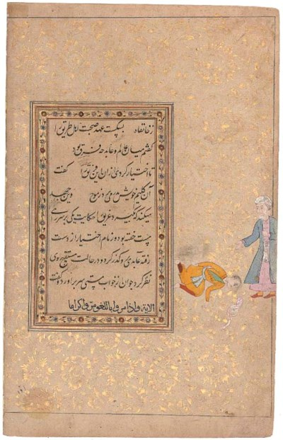 A LEAF FROM A MANUSCRIPT OF TH
