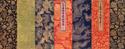 FOUR MING BROCADE SUTRA COVERS