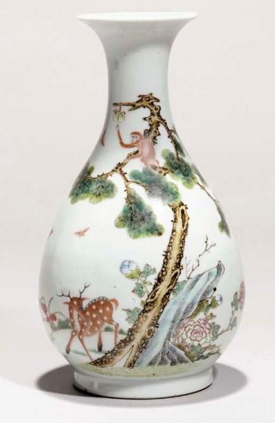 A famille rose bottle vase, yu