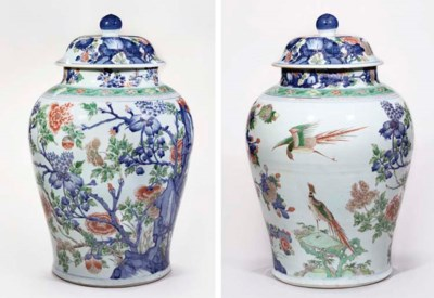 A Famille vert jar and cover,
