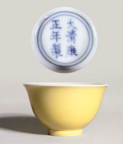 A Yellow glazed wine cup, Yong