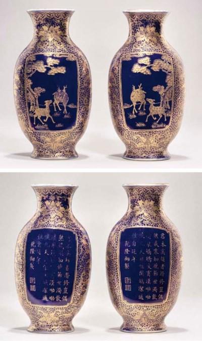 A pair of blue-ground gilt-dec
