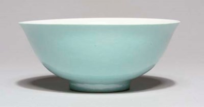 A turquoise glazed bowl, 20th