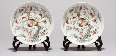 A pair of famille rose ruby-ba