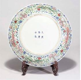 A large wucai dish, Kangxi