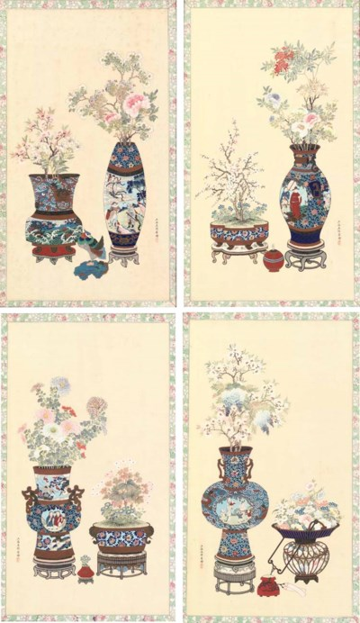 A set of four paintings depict