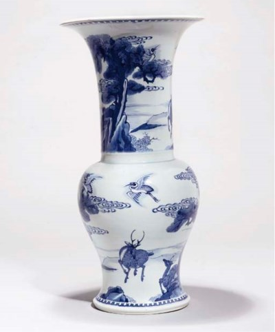 A blue and white yanyan vase,