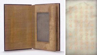A jade book, 18th/19th Century