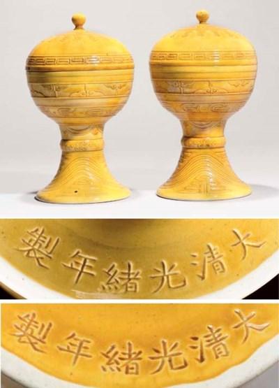 A pair of amber-glazed altar v