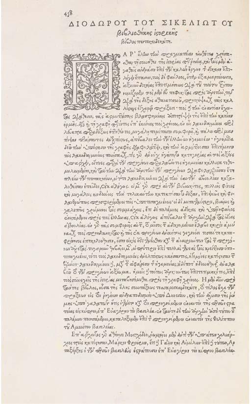 DIODORUS SICULUS (c.90-30 B.C.