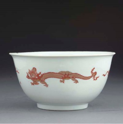 A MEISSEN SLOP-BOWL FROM THE R