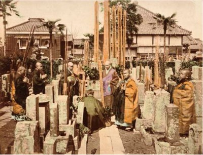 Japanese portraits and landsca