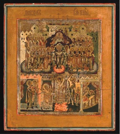 THE POKROV WITH ST. ROMANOS TH