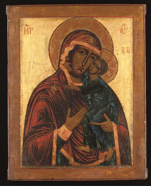 TOLGA MOTHER OF GOD