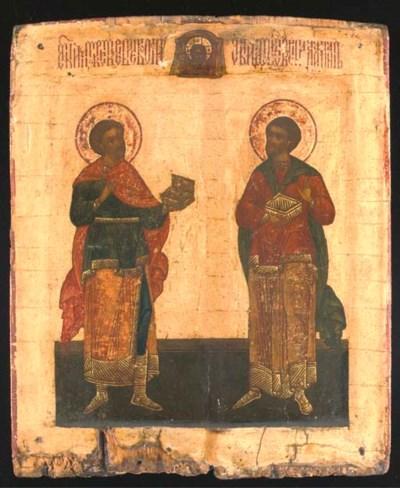 SAINT KOSMAS AND DAMIAN