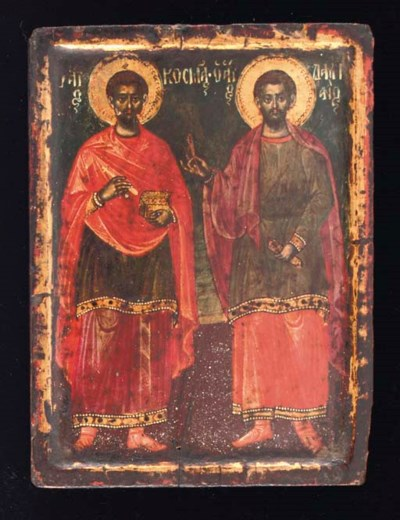 SAINTS KOSMAS AND DAMIANOS