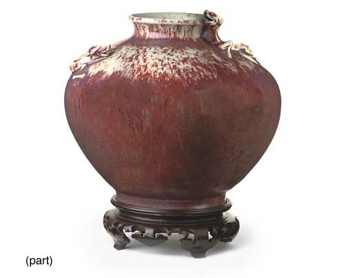 A CHINESE FLAMBE GLAZED OVOID