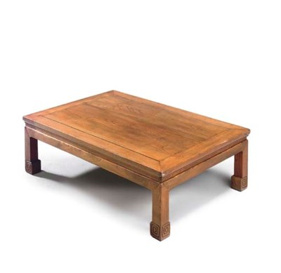 A CHINESE ELM LOW TABLE