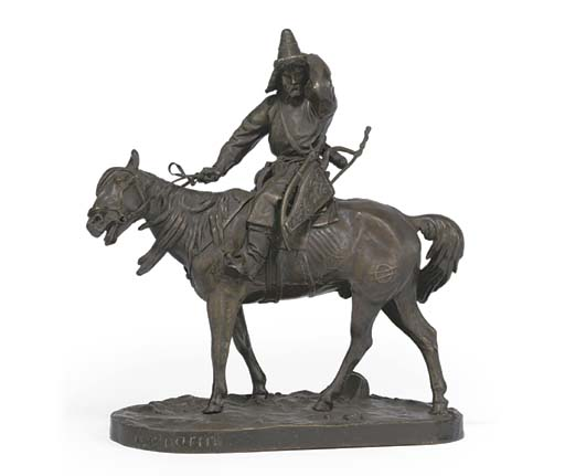 A RUSSIAN BRONZE FIGURE OF A M