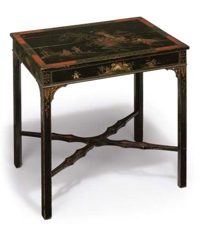 A lacquer centre table