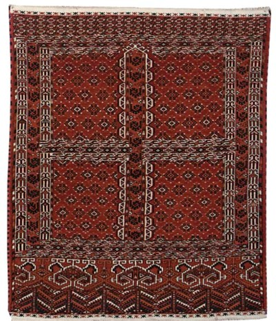 An Engsi rug and Bokhara rug