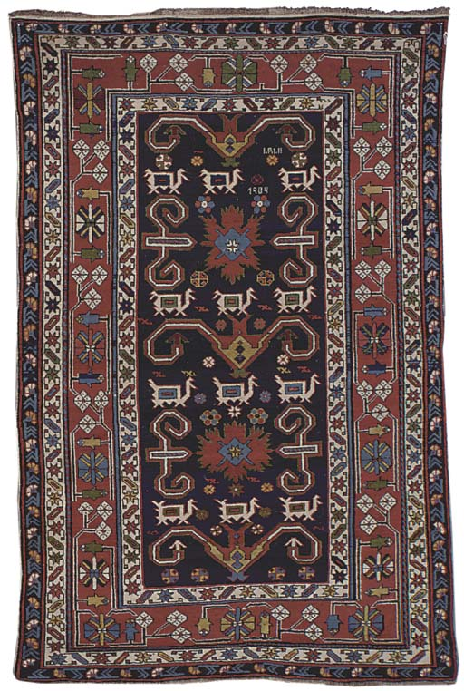 An antique Perepedil rug, East