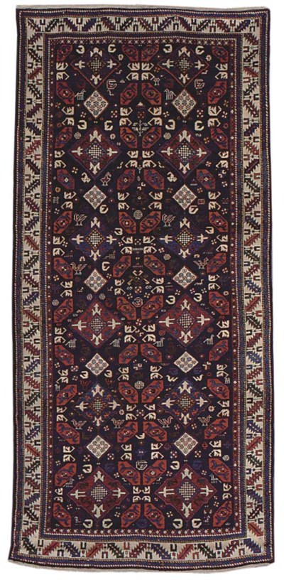 An Alpan Kuba long rug, East C