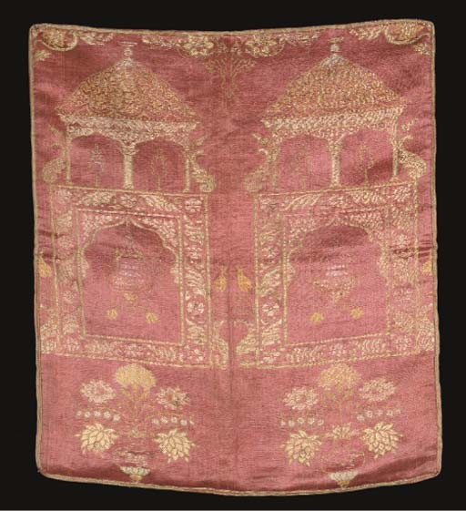 A FRAGMENT OF SILK BROCADE, OT