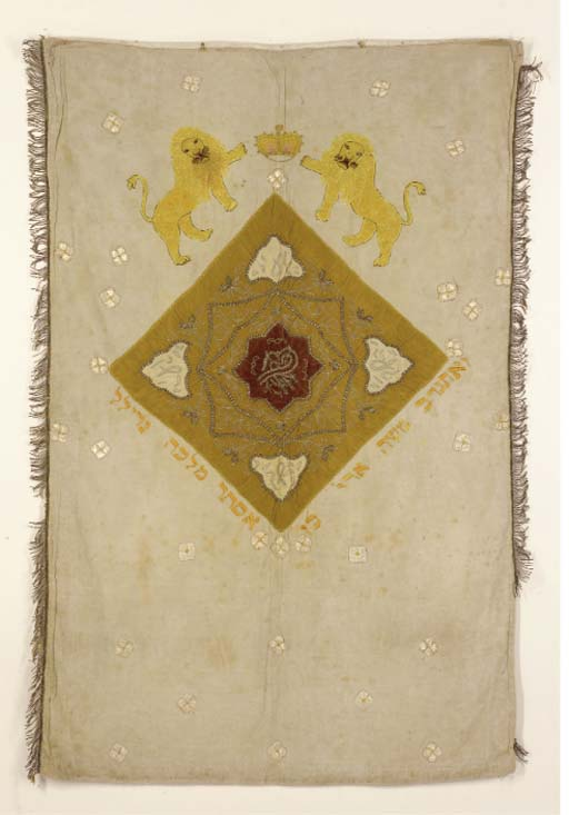 AN OTTOMAN EMBROIDERY FOR THE JEWISH COMMUNITY