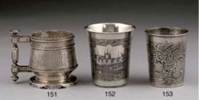 A 19TH CENTURY RUSSIAN SILVER LEMON-TEA GLASS HOLDER,