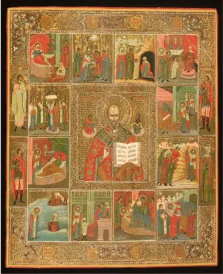 VITA ICON OF SAINT NICHOLAS