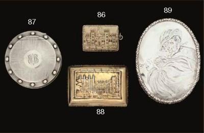 A Victorian silver combination