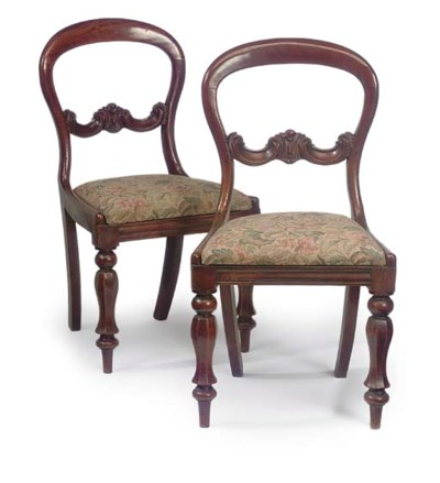A PAIR OF MID-VICTORIAN MAHOGA